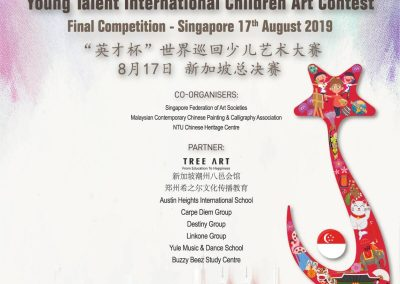 Young Talent International